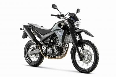 yamaha O sonho de ter sua motocicleta a partir de R$ 108,95*